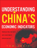 Understanding-Chinas-Economic-Indicators